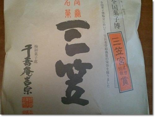 2012-11-12 20_27_35-010.jpg