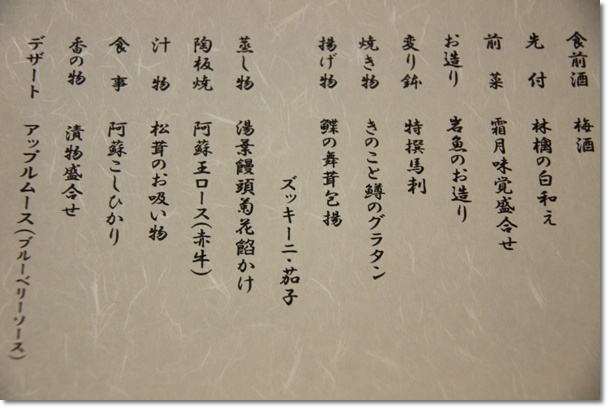 IMG_2481.JPG